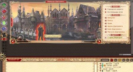 Легенда: Наследие драконов screen 1