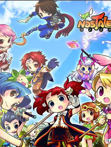 Постер игры NosTale