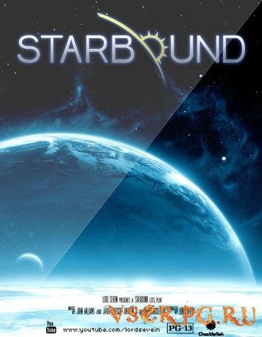 Постер игры Starbound