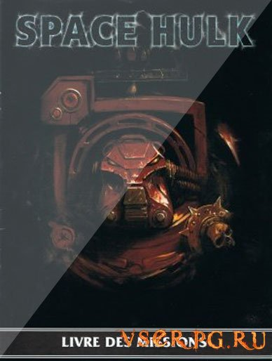 Постер игры Space Hulk