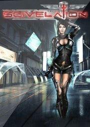 Постер игры Scivelation
