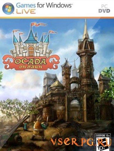 Постер игры Осада Онлайн