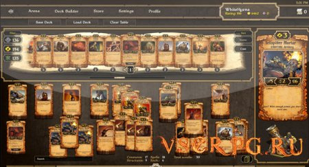 Scrolls screen 1