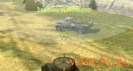 World of Tanks Blitz [iPhone iOS] screen 2