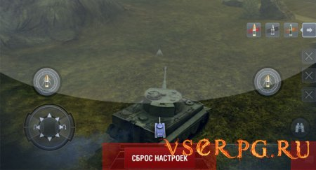 World of Tanks Blitz [iPhone iOS] screen 3