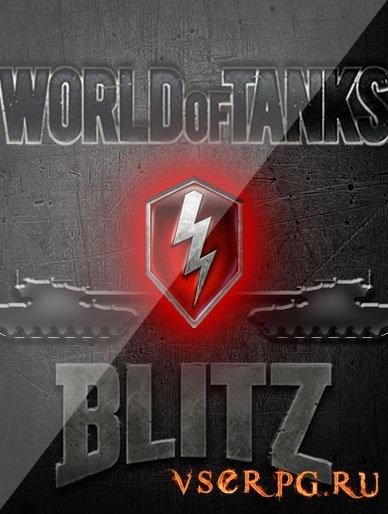 Постер игры World of Tanks Blitz [iPhone iOS]