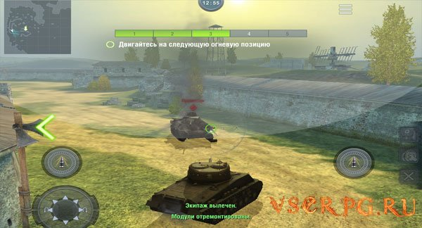 World of Tanks Blitz [Android] screen 1