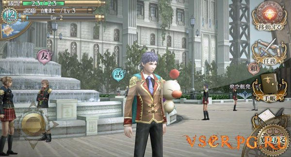 Final Fantasy Agito [Android] screen 2