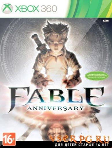 Постер игры Fable Anniversary [Xbox 360]