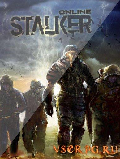 Постер игры Сталкер Онлайн