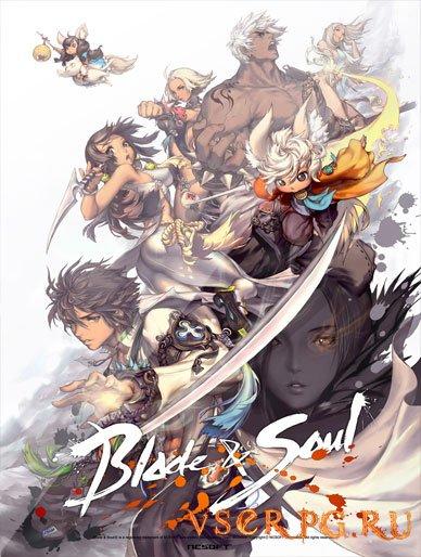 Постер игры Blade and Soul