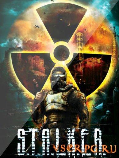 Постер игры Сталкер: Мертвый город