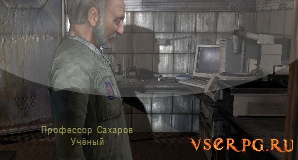 Сталкер: Мертвый город screen 3