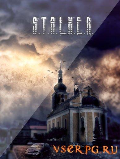Постер игры Сталкер: Апокалипсис