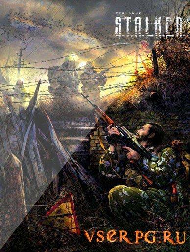 Постер игры Сталкер: Зона Поражения 2: Ответный удар