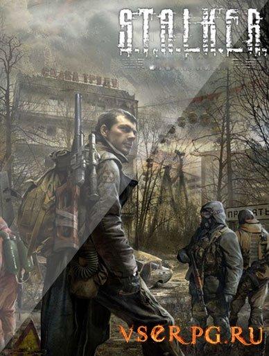 Постер игры Сталкер: История Прибоя