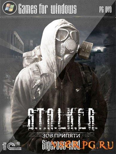Постер игры Сталкер Sigerous mod
