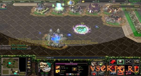 Warcraft 3 Frozen Throne 1.26 screen 2