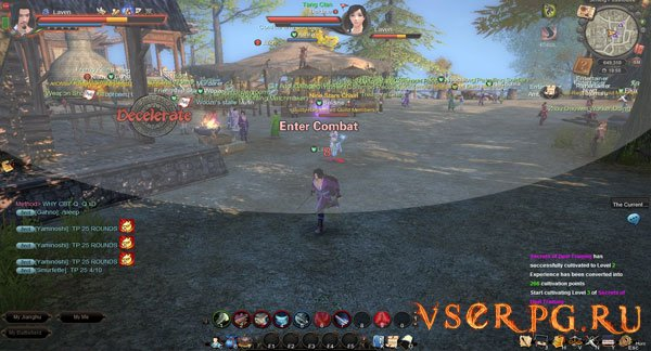 Age of Wushu screen 3