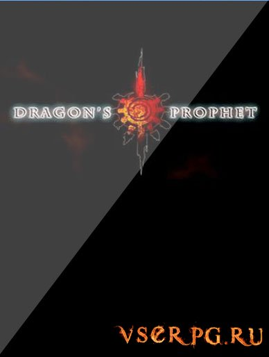 Постер игры Dragon's Prophet