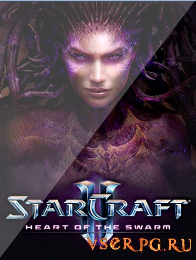 Постер игры Starcraft 2 Heart Of The Swarm