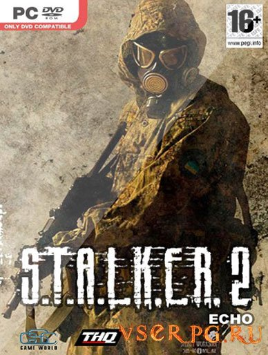 Постер игры Сталкер 2