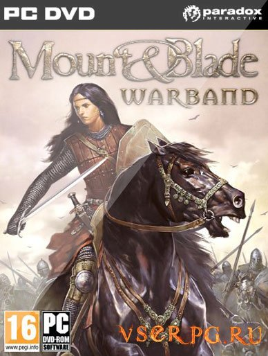 Постер игры Mount and Blade Warband