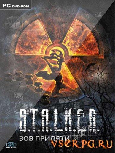 Постер игры Сталкер SGM