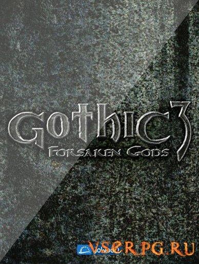 Постер игры Gothic 3 Forsaken Gods