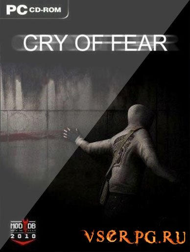 Постер игры Cry of Fear