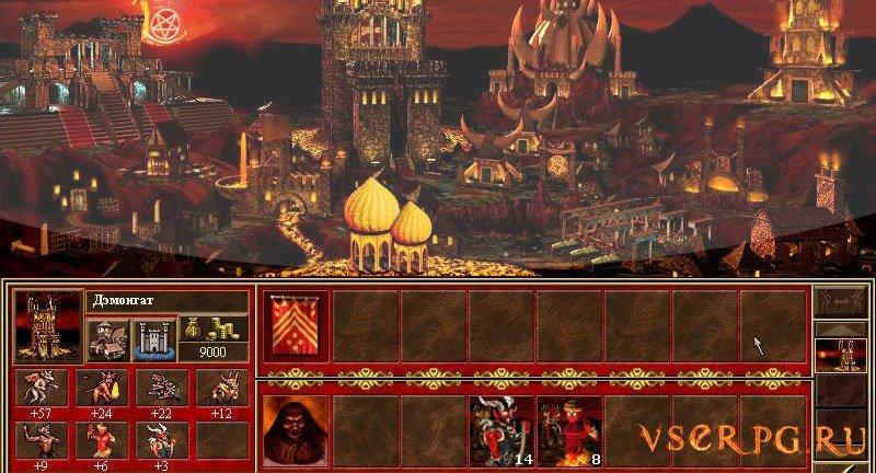 Герои Начало screen 3