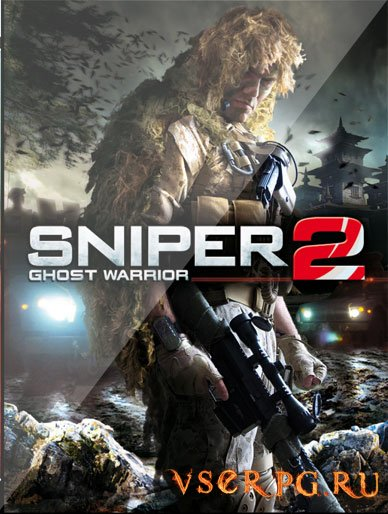 Постер игры Sniper Ghost Warrior 2