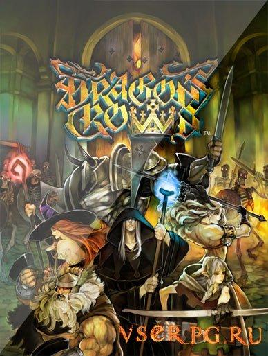 Постер игры Dragons Crown