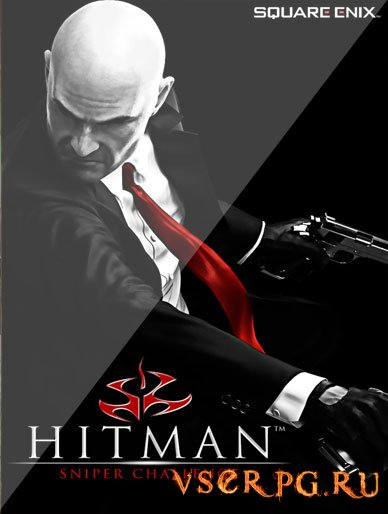 Постер игры Hitman Sniper Challenge