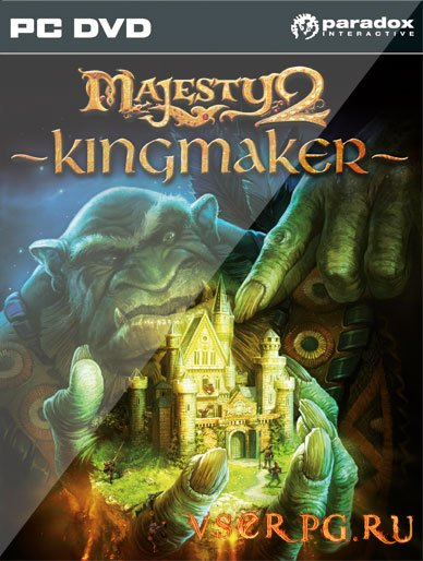 Постер игры Majesty 2 Monster Kingdom