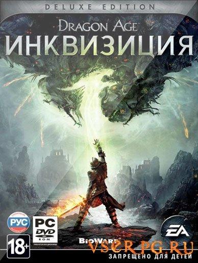 Постер игры Dragon Age Инквизиция