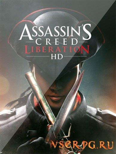 Постер игры Assassin's Creed Liberation HD