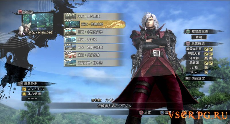 Sengoku Basara 4 [PS3] screen 2