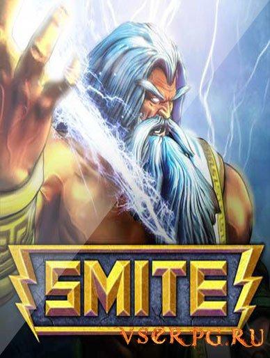 Постер игры SMITE