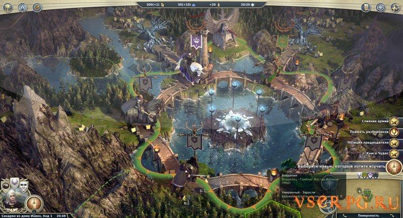 Age of Wonders 3 screen 2