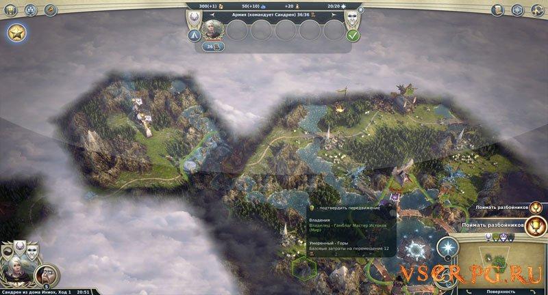 Age of Wonders 3 screen 3