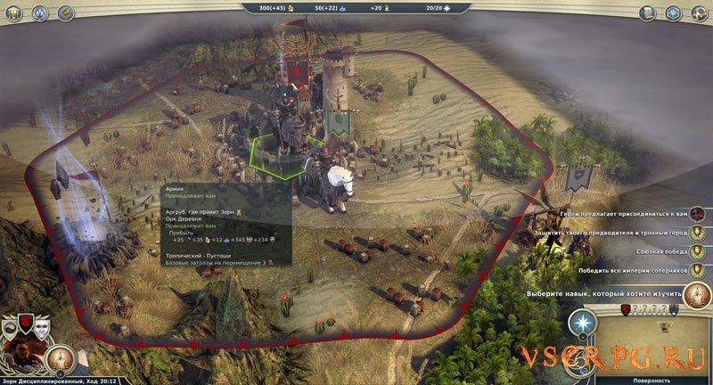 Age of Wonders 3 screen 1