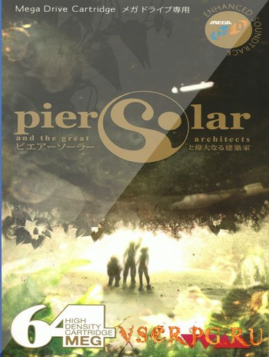 Постер игры Pier Solar and the Great Architects