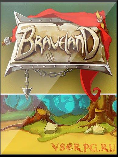 Постер игры Braveland