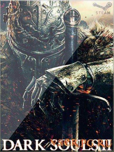 Постер игры Dark Souls 2