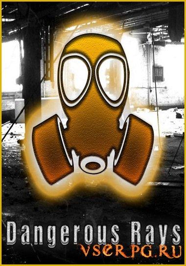 Постер Dangerous Rays