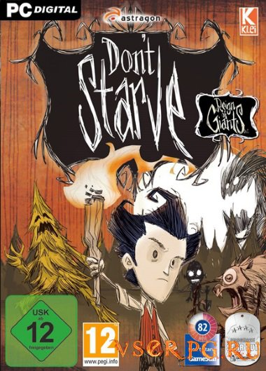 Постер игры Don't Starve