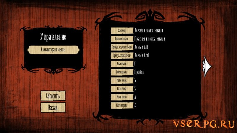 Don't Starve screen 3