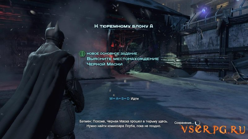 Batman Arkham Origins Cold Heart screen 3