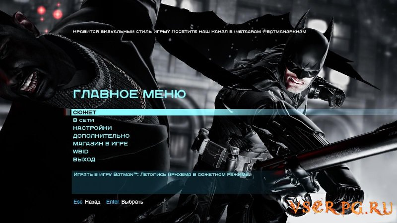 Batman Arkham Origins Cold Heart screen 1